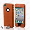 供应iPhone4裸眼3D保护壳|手机保护膜