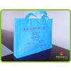 供应广州纸袋批发|中山纸袋机|广州纸袋印刷