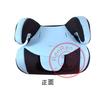安徽合肥宝宝车用安全座椅 宝宝车用安全座椅厂家特价批发价格feflaewafe