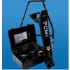 供应PCM-Tx发射机——PCM+系统特有大功率发射机