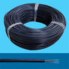 供应烟台电缆+阳谷电缆+青岛电缆=博斯特牌