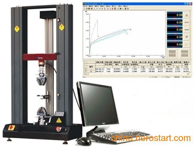 供应江西安徽伺服控制拉力试验机/拉力强度试验机/拉压力试验机