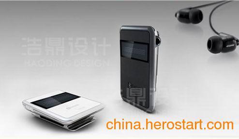 供应深圳多功能蓝牙音箱外观设计.蓝牙产品设计