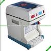 供应锉冰机 自动锉冰机 锉冰机价格 水果锉冰机 锉冰机器 台湾锉冰机