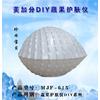 供应蔬果护肤仪MJF-614珍珠贝壳