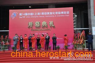 供应2012上海美博会