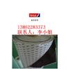 供应TESA4317 德莎水溶性胶带 德莎tesa水溶性胶带4317