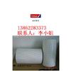 供应德莎4330 tesa4330胶带 水溶性胶带