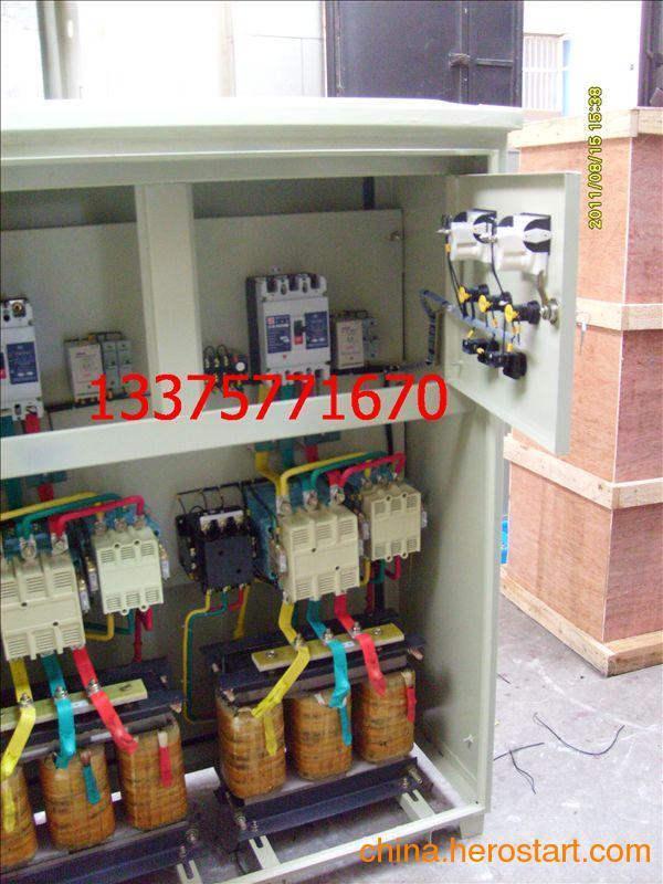 产品概述:XJ01系列自耦减压起动柜适用于交流380V(660V)功率至300(500)千瓦的三相鼠笼型感应电动机作为降压起动之用,利用自耦变压器降压的方法以改善当电动机起动时对电网的影响。 自藕减压启动柜起动电动机时,电源进线的起动电流不超过电动机额定电流的3~4倍,其大起动时间为2分钟(包括一次或连续数次起动时间的总和),若连续起动时间98总和已达2分钟,则起动的冷却时间应不少于4小时才能再次起动,因此本产品仅作长时间歇起动之用,不适宜在频繁操作条件下使用。 产品结构: 自藕减压启动柜为箱式防护结构,