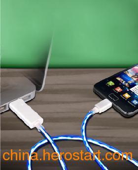 供应 苹果发光数据线产品设计 深圳设计公司