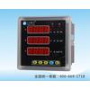 供应PZ80-AI/J高PZ80-AI/C精PZ80-P/C度