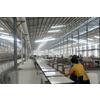 供应工厂降温设备|广州工厂降温设备|节电降温设备|喷雾降温
