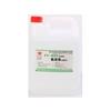 免清型焊剂 树脂型助焊剂  水溶性助焊剂 杭州友邦焊锡feflaewafe