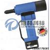 供应GESIPA AccuBird充电式铆钉枪