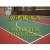 供应篮球场建设-篮球场施工-塑胶篮球场施工-硅pu篮球场建设-EPDM篮球场建设