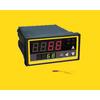 供应冰箱冷柜温度报警器