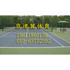 供应网球场做法-网球场施工流程-标准网球场规格尺寸-网球场围网设计-网球场照明系统