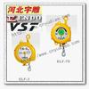 供应60KG弹簧平衡器|EWF-60弹簧平衡器行业最低报价