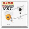 供应日本ENDO平衡器-80公斤平衡器-90公斤平衡器现货促销
