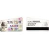 供应透明宜家会员卡制作,透明磨砂卡制作,透明VIP卡制作