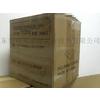 东莞供应清美H-500硬材质抛光粉