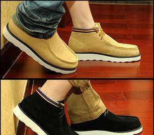 潮人必备 民族风条纹彩带 磨砂皮袋鼠鞋 9002#
