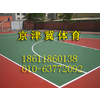 供应标准篮球场建设-篮球场规格-篮球场面积-篮球场地施工