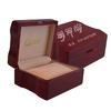供应化妆品包装 高档化妆品包装盒 首饰包装盒