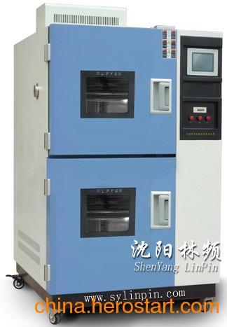 温度冲击箱厂家沈阳林频现货供应-质优价廉