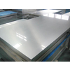 供应德州6061-T6铝板价格走势,东营6061-T6铝板生产厂家