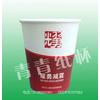供应广告纸杯 一次性纸杯 徐州纸杯 江苏纸杯
