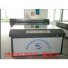 供应家具玻璃印花机/家具玻璃印花机生产厂家