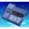 供应西宁学校食堂IC卡收费系统