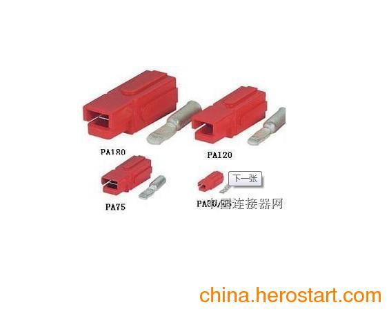 供应 TODHY大电流连接器TS-180A
