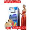 供应娟娟冰淇淋机,沈阳商用冰淇淋机,立式冰淇淋机价格