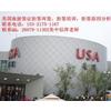 供应上海法国商务签证难预约怎么办理加急?