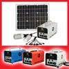 供应小型家用太阳能发电系统