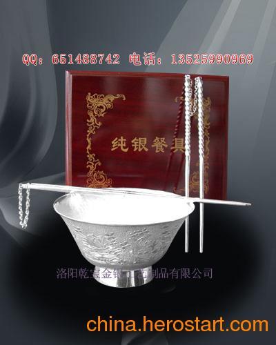 供应纯银餐具(银碗)