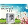 供应深圳环保空调,龙岗环保空调,宝安环保空调,环保空调厂家选新天池