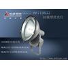 供应防震型投光灯GTC9200