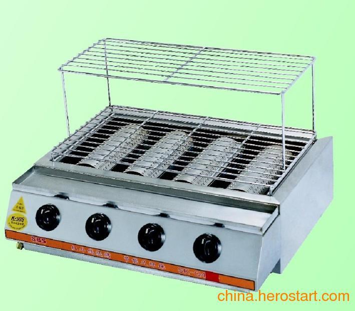 供应短四头燃气环保烧烤炉SK-Q4