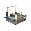 供应ZL-F1400型包装纸气动打孔分切复卷机
