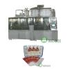 供应牛奶纸盒灌装机 乳制品/饮料灌装机 屋顶包灌装机