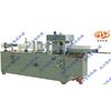供应ZL-Z100连轴打点折叠机