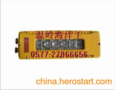 供应DGS10/127L(A)矿用隔爆型LED巷道灯DGS10/127L(A)厂家【首选】