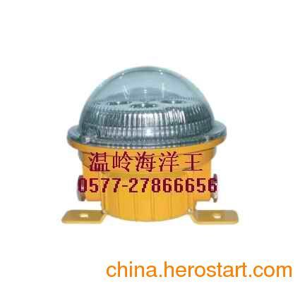 供应BFC8183固态免维护防爆灯BFC8183厂家【首选】
