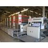 供应三菱印刷机维修