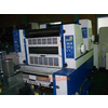 供应光文堂印刷机维修
