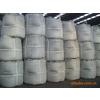 供应除尘粉 (70目以下) 2400元/吨