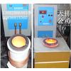 供应黄金提纯溶化炉,金粉金块熔化炉,节能环保熔炼炉